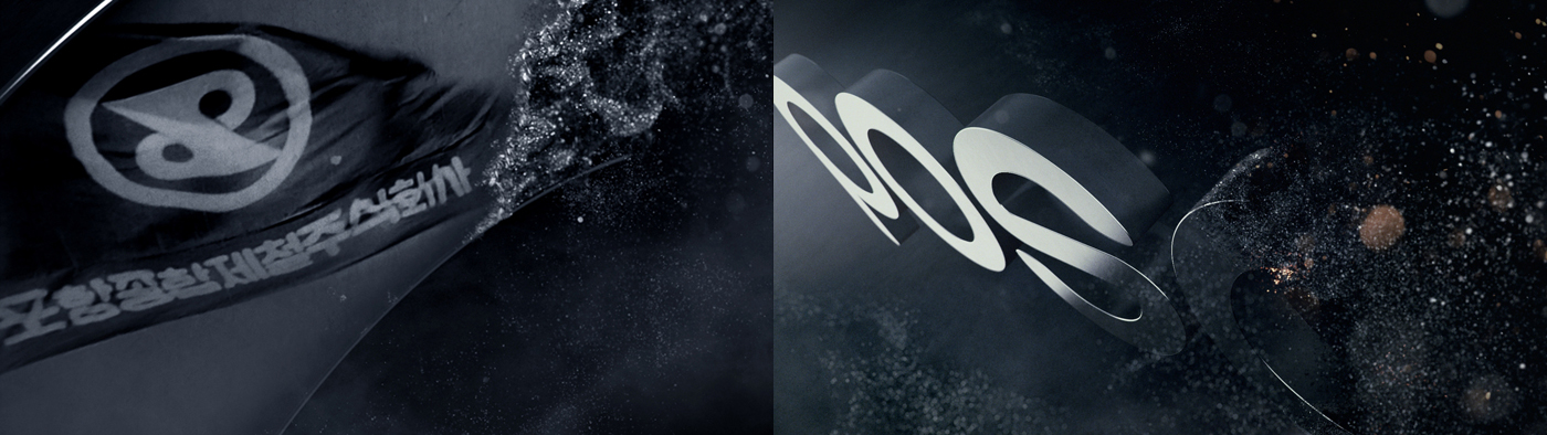 포스코 TV광고 '50년의 도전, 100년의 새꿈